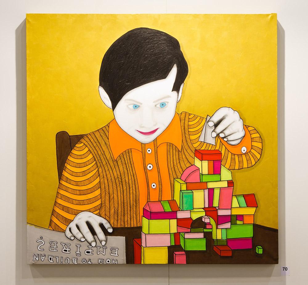 HALLENKUNST Happy Childhood Marcel Krebs